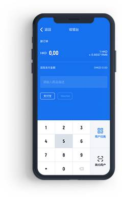 ScanForPay App